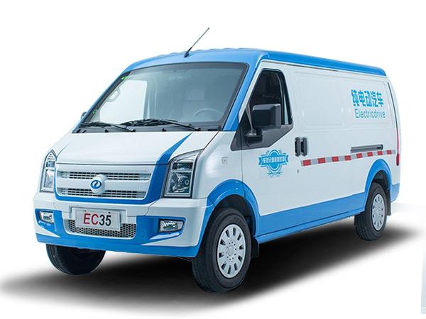 瑞驰EC35五座版全新中型电动面包车正式上市 续航里程300km