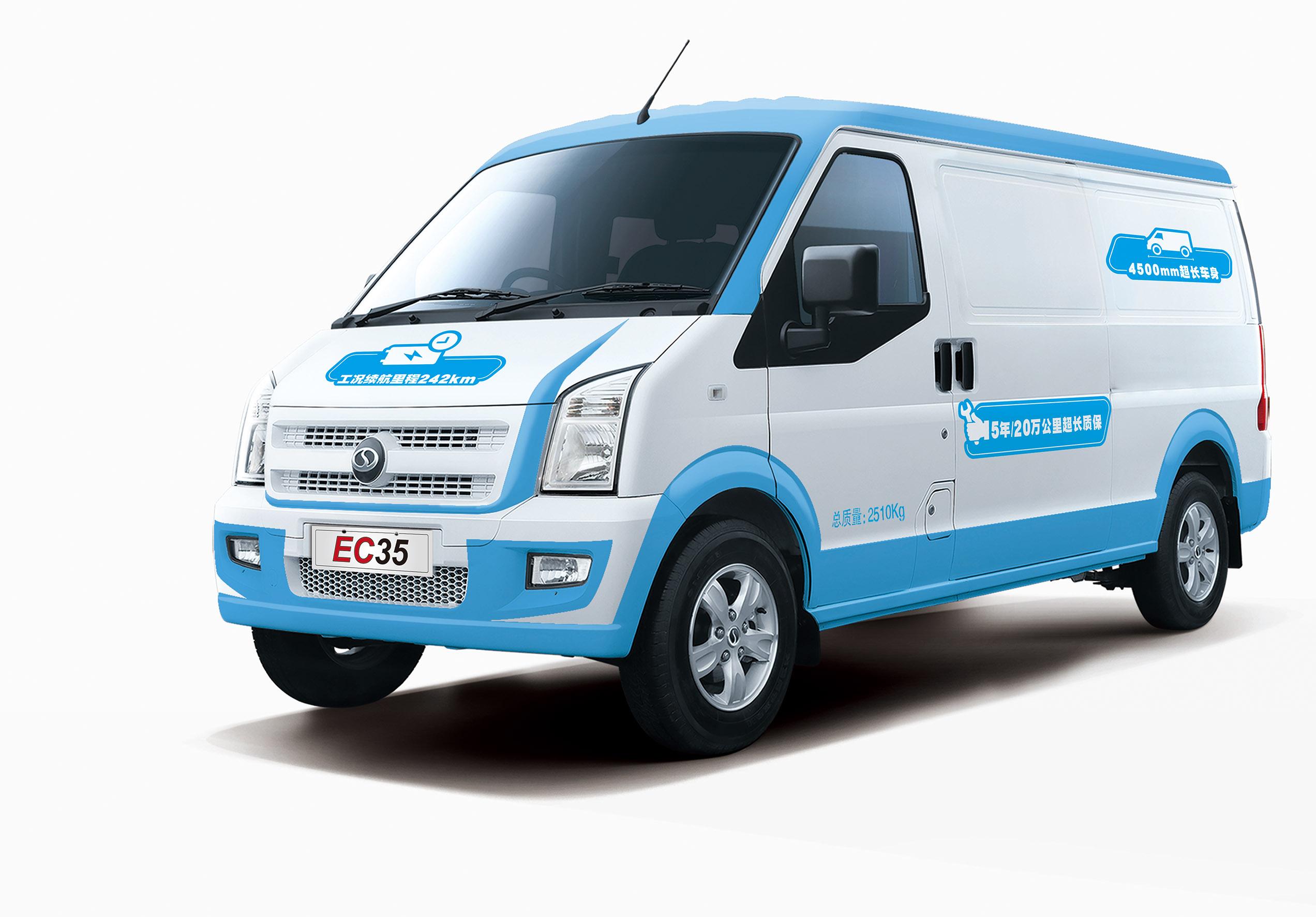 易顺EV开沃D10瑞驰EC35开瑞优优新能源电动面包车