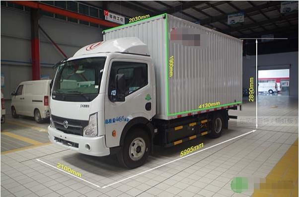 深圳东风凯普特EV350货车