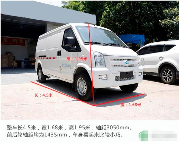 深圳瑞驰EC35详情介绍