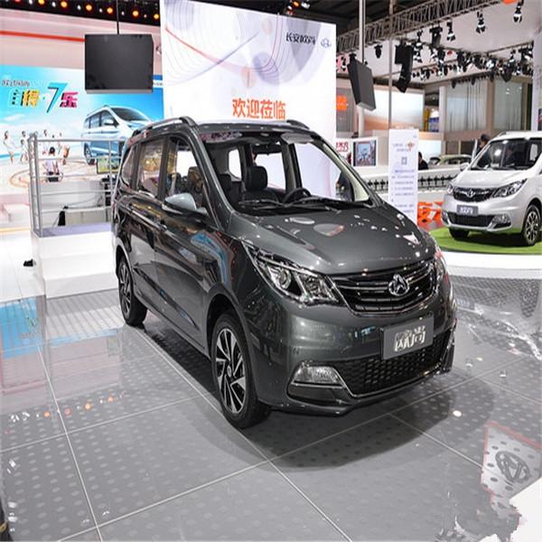 长安欧尚A600 EV上市 超长续航纯电动小车 商务车