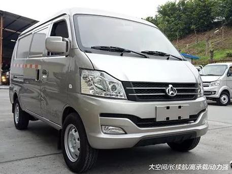 纯电动长安V3  新能源小型面包车
